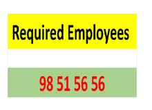 Required Employees