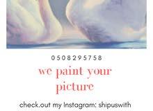 اعمل صورتك لك