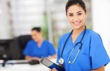 مطلوب لمركز طبي بشرق الرياض ممرضات