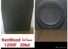 للبيع سماعة kenwood 1200 f 30