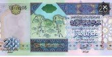 عملة فديمة ورقة 20 دينار الخضرة