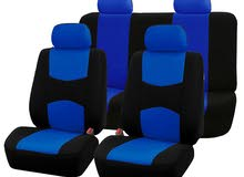 كفر مقاعد سيارة فايبر ازرق جديد new blue fabrics car seat cover