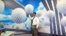 أفخر اوراق الحائط 3D .. متوفر في الشرق الأوسط واليمن