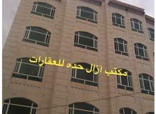 عماره للايجار في الخمسين بيت بوس