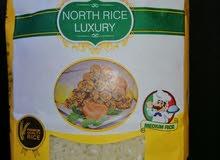 أرز الشمال درجة أولي حبة أمريكية