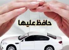 سرقه العربيات انتشرت خلي عربيتك في جيبك