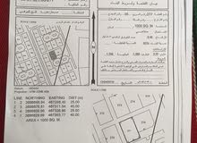 ارض صناعيه للبيع- فلج العوهي