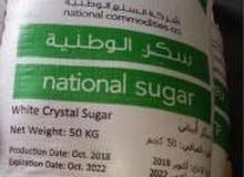 سكر الوطنية