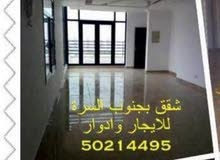 200 sqm  apartment for rent in Hawally
