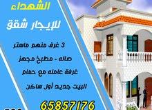 شقة للايجار في الشهداء اول ساكن