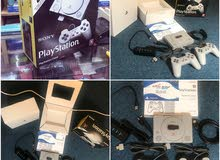 New Playstation 1 available for immediate sale