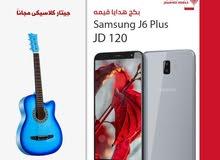 سامسونغ J6 Plus متوفر لدينا عرض معا بكج10قطع هدية وكفالة الوكيل الرسمي