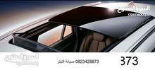 تصليح التيتو فتحة سقف سيارتك 0923343971