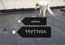 محمد مقاول عازل