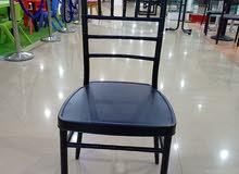 chaise lapouleon