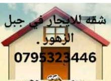 Best price 90 sqm apartment for rent in Amman1st Circle
