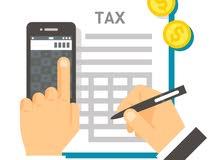 ضريبة مبيعات فقط ب 1400 سنوي و ضريبة دخل فقط ب 50د