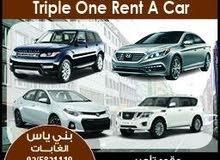 عطارد لتأجير السيارات في بني ياس