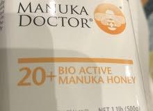 تخفيضات على عسل المونكا ب200