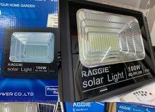 كشافات الطاقة الشمسية