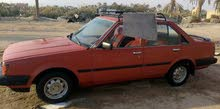 1983 Other Not defined for sale in Basra