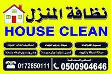 محايل عسير مؤسسةنظافةالمنزل