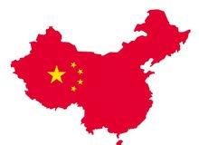 خدمات الشحن من الصين البحري والجوي من شركة السالم للتجارة والشحن . الصين