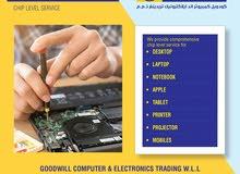 We repair all brands of laptops, desktop, projectors, printers etc.