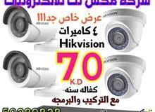 اي مكان داخل الكويت