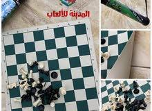 مطلوب شطرنج