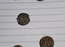 عملات معدنية قديمة جدا