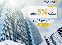الاستثمار الافضل باقل مقدم استثمر او اسكن افخم برج بعجمان