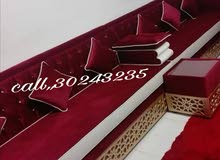 Call30243235  Sofa,chair ,MAJLISH MAKING&Repair ‎سجاد_ ستائر _ ورق جدرا