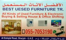 we buy used furniture and electronics items