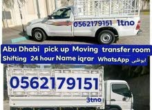 Delivery services for all household