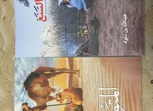 كتابين السَّنَعْ و التَوصَّف