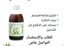 منتجات طبيعية ماليزيه صحيه ومكملات غذائية ..عضويه