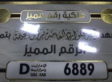 6889 Ras Al Khaimah D