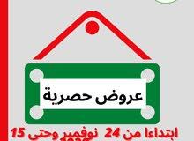 عروض اليوم الوطني لدولة الامارات العربية