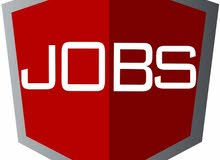 مطلوب خدمات وادارة رجال الاعمال