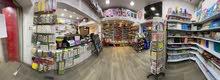 Stationery & Copy Center for Sale قرطاسية للبيع