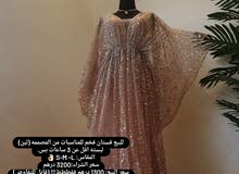 فستان بسعر مناسب ورخيصص