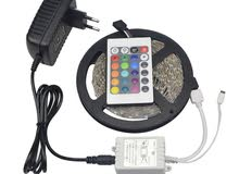 300LED Waterproof Strip Light With Rgb Remote Control Black/Brown/White 5meter