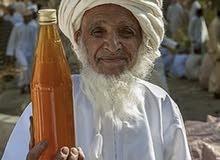 عسل عماني