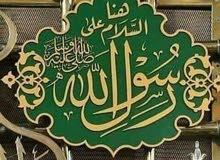 تحفيظ القرآن الكريم بالتجويد وشرح التحفة والجزرية