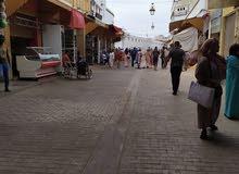 دار تقليدية بالمدينة العتيقة الرباط للبيع
