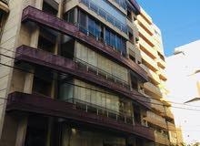 شقّة  للإيجار السنوي مفروشة فخمة و مطلة في بيروت( رأس النبع- سوديكو )