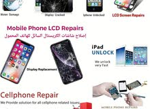 Mobile Phone Repairs and UNLOCKING services