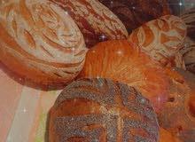 شيف مخبز