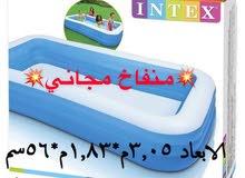مسابح اطفال نفخ انتكس مع منفاخ مجاني &-باسعار تبدا من 15 دينار و توصيل مجاني